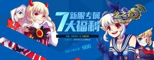 http://www.youxixj.com/wanjiazixun/207871.html