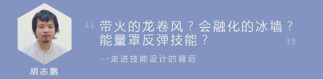 逆水寒,温瑞安,四大名捕,武侠,PVP最新图片