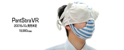 VR,愚人节最新图片