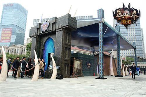 魔域最新图片