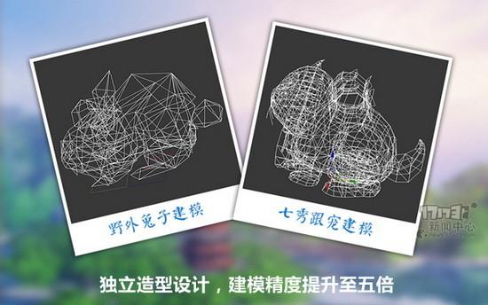 少林纯阳万花七秀 剑网3首批专属跟宠首曝