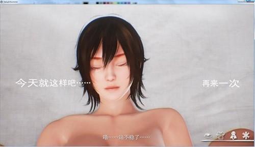 chenrenyouxi_成人 vr 游戏下载-成 人vr 种子