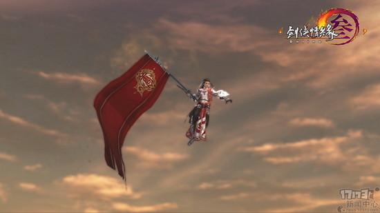 剑网3,轻功2.0,壮志凌云最新图片