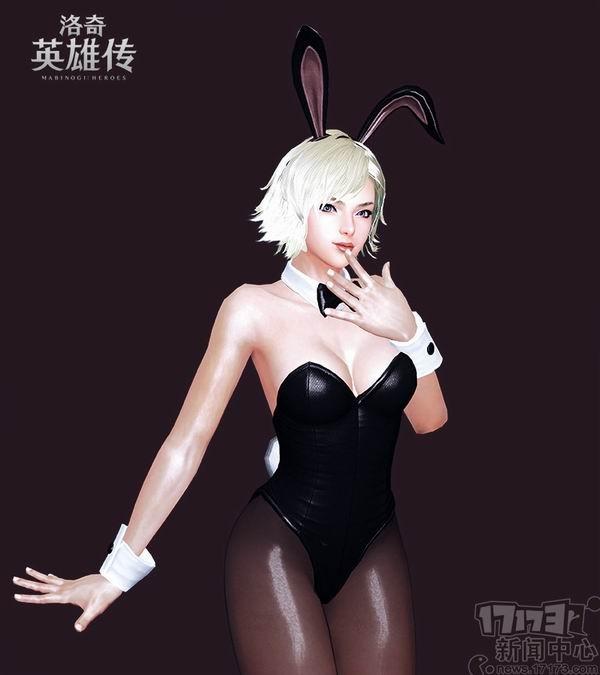 《洛奇英雄传》新版27日开放 兔女郎时装上线