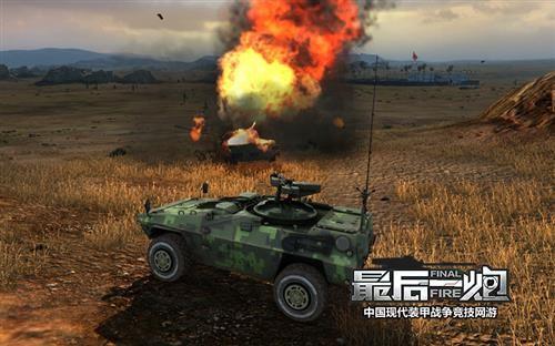 最后一炮新版本活动盘点 终极礼包助阵装甲杀戮