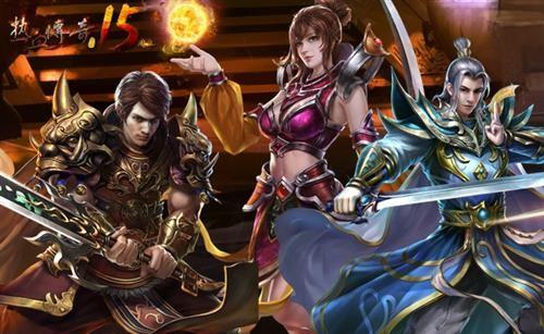 《热血传奇》1.80英雄合击版 今日火爆开放