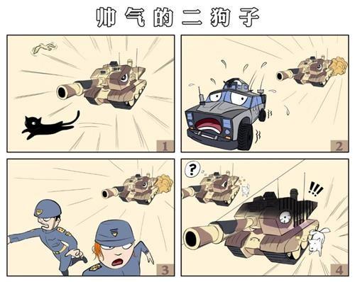 最后一炮玩家手绘四格漫画:帅气的99a原型  漫画,加上幽默诙谐的构图