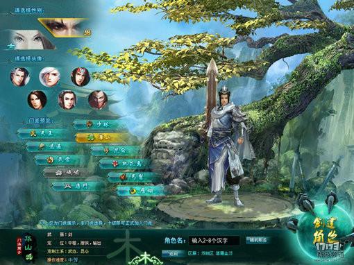 《逍遥江湖3》评测:武侠漫画让2D老游戏有新花样