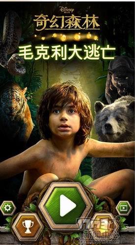 奇幻森林电影改编游戏《毛克利大逃亡》试玩