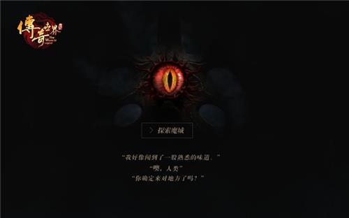 http://www.youxixj.com/youxiquwen/208937.html