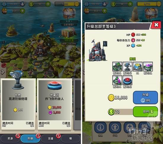 守旧的卡牌呈现方式: 玩家是通过卡牌养成的方式建立自己的战队的,卡牌本身按照史诗级、稀有、普通分级。每次攻打别的岛屿时,可以携带四张卡牌,派遣四位士兵出战。攻打下其他岛屿的总部还可以获得新人物卡牌或现有卡牌碎片,以供卡牌升级,增强战斗力。在卡牌属性相克方面,红色>绿色>蓝色,蓝色>红色,黄色>紫色。