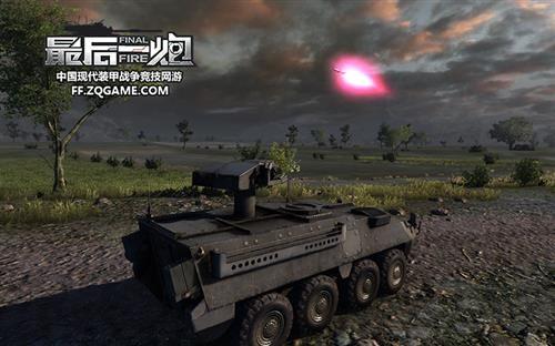 《最后一炮》火箭导弹流战术解析