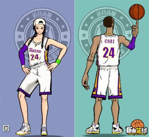 自由篮球最新图片