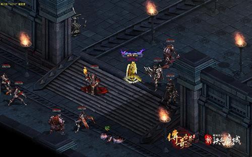 《传奇世界》新铁血魔城最强怪物