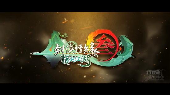 剑网3,剑网3手游,剑网3:指尖江湖最新图片