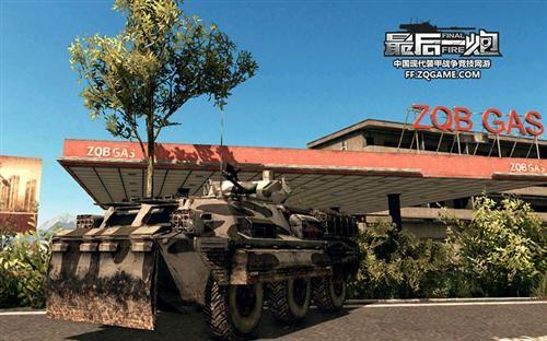 最后一炮:隐身坦克实装