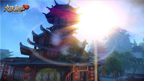 《九阴真经3D》ios上线倒计时 17日开启预下载