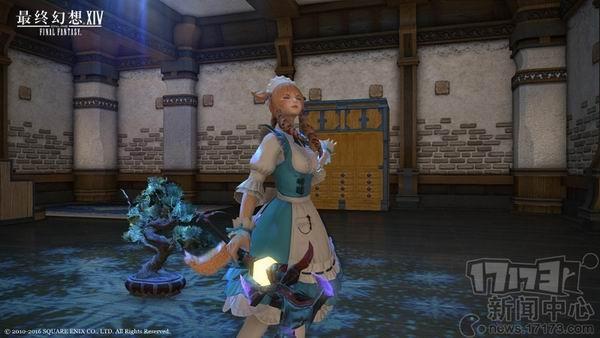《最终幻想14》国服将开2周年庆典 女仆装登场