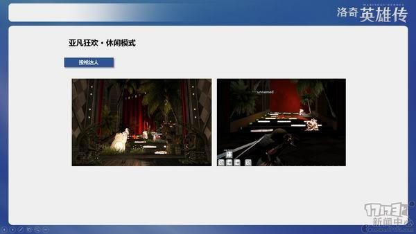 <!--infoKeyWord-->最新图片