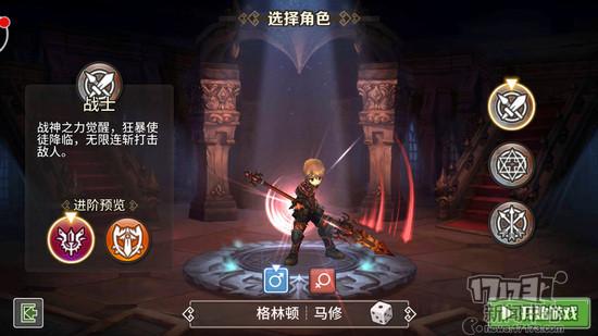 这画面好像在哪见过?日系RPG游戏《迷城物语》