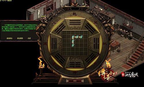 《传奇世界》新铁血魔城祭坛玩法