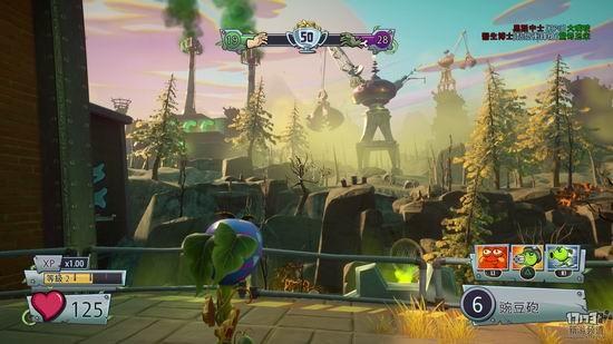 花园战争2游戏截图