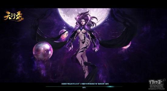 新游尝鲜坊:星域探索有特色 《天衍录》评测