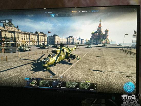 2016CJ现场试玩:《装甲风暴》空地联动版的坦克世界