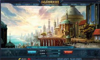 网游版DOTA 腾讯新游《英雄联盟》试玩