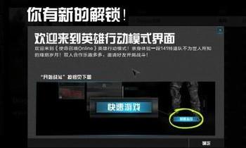 新游尝鲜坊:《使命召唤OL》尖峰测试试玩