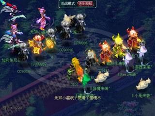 高手对决精彩小组赛 沂水雪山vs姑苏城