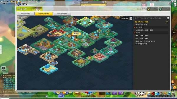 冒险岛2职业介绍导航 刺客