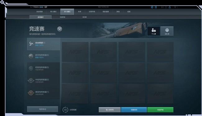 极品飞车OL驾照系统介绍 极品飞车OL驾照系统怎么玩