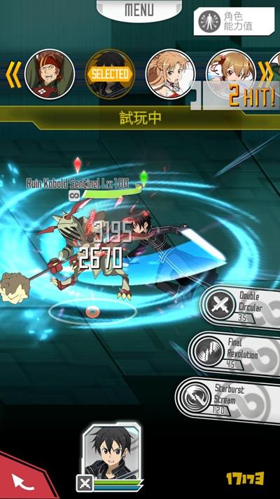 刀剑神域记忆重组双刀桐人怎么打 星爆气流斩80级桐人对战攻略