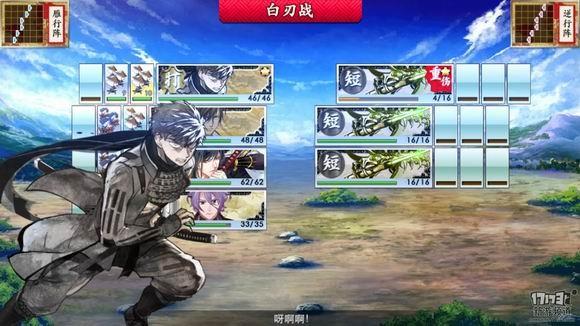 日本武士游戏