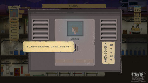 独立游戏评测室