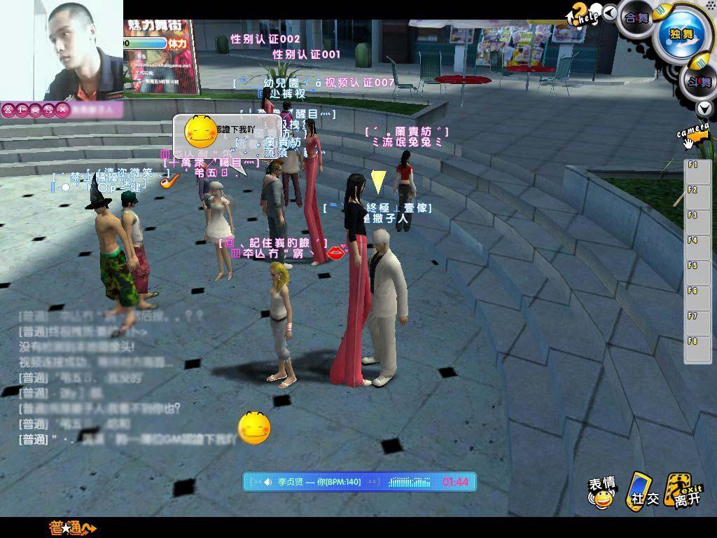 看着点上红唇和叼着烟斗的玩家在游戏里开心的谈论着视频认证、唇印