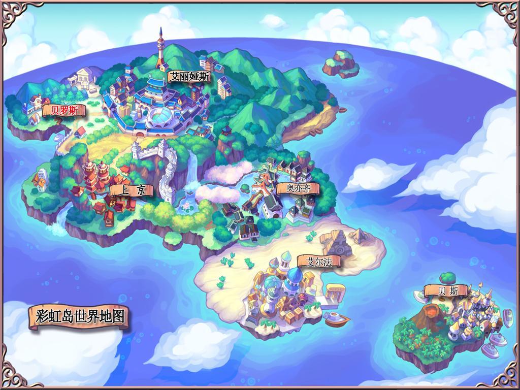彩虹岛游戏地图