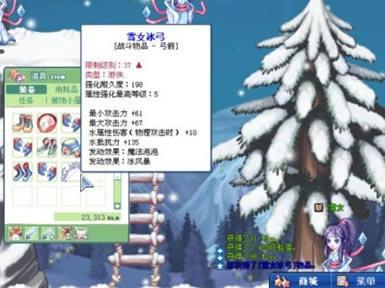 彩虹岛——17173网络游戏专区