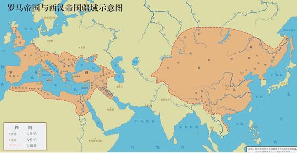 中国 罗马帝国/宽:500px;高:405px;大小:k;...