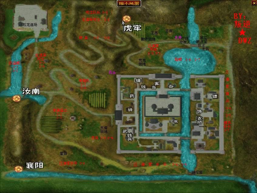 游戏地图 长安 长沙 洛阳
