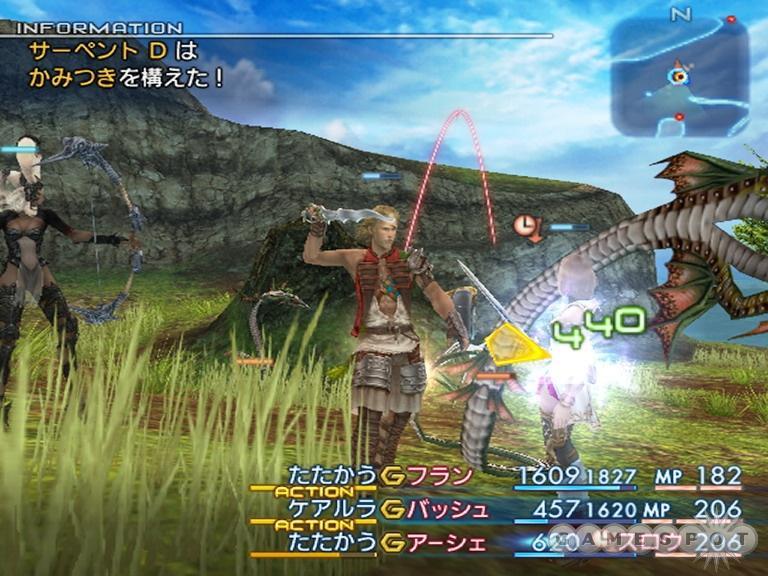 《最终幻想Ⅻ》美版发售日确定