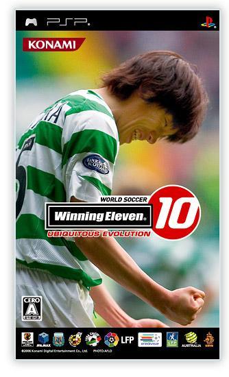 实况足球2006_《实况足球10 无所不在》预定于2006年12月14日发售