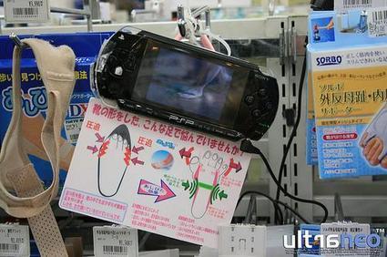 日本图套超市 闲人吧