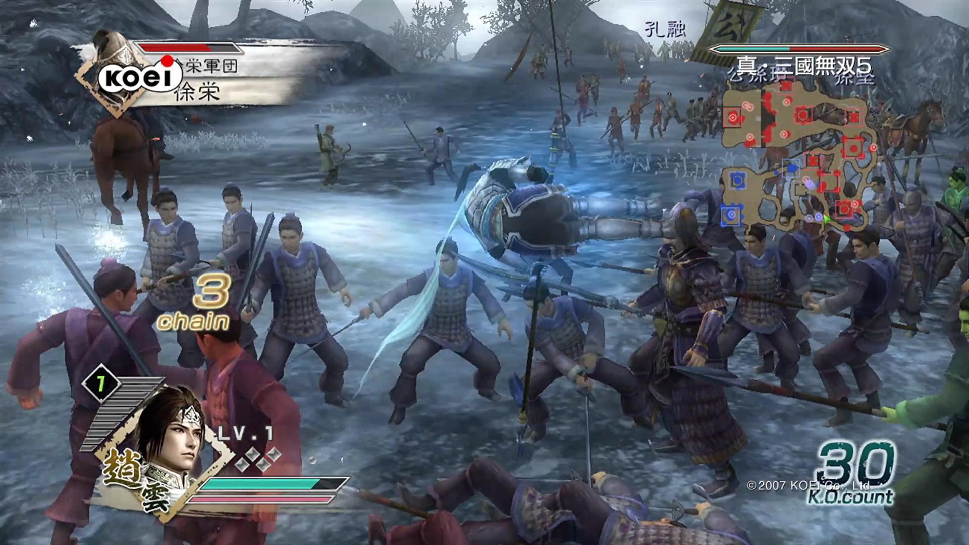 《真·三国无双5》tgs2007海量新游戏画面