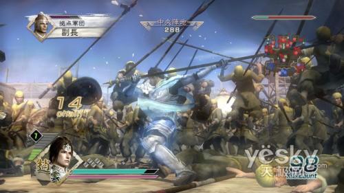 动作游戏 真三国无双5 PC版7月登场