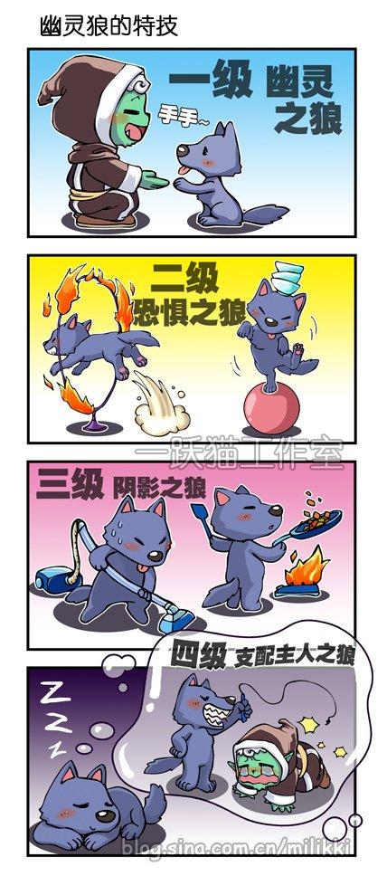 一跃猫漫画