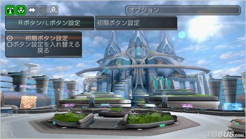 PSP 梦幻之星便携版 新手攻略