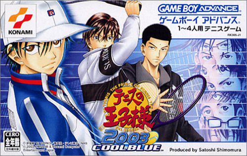 机种站游戏库>网球王子2003冰蓝版类型:滑板:基础:体育类淘宝单机星级店图片