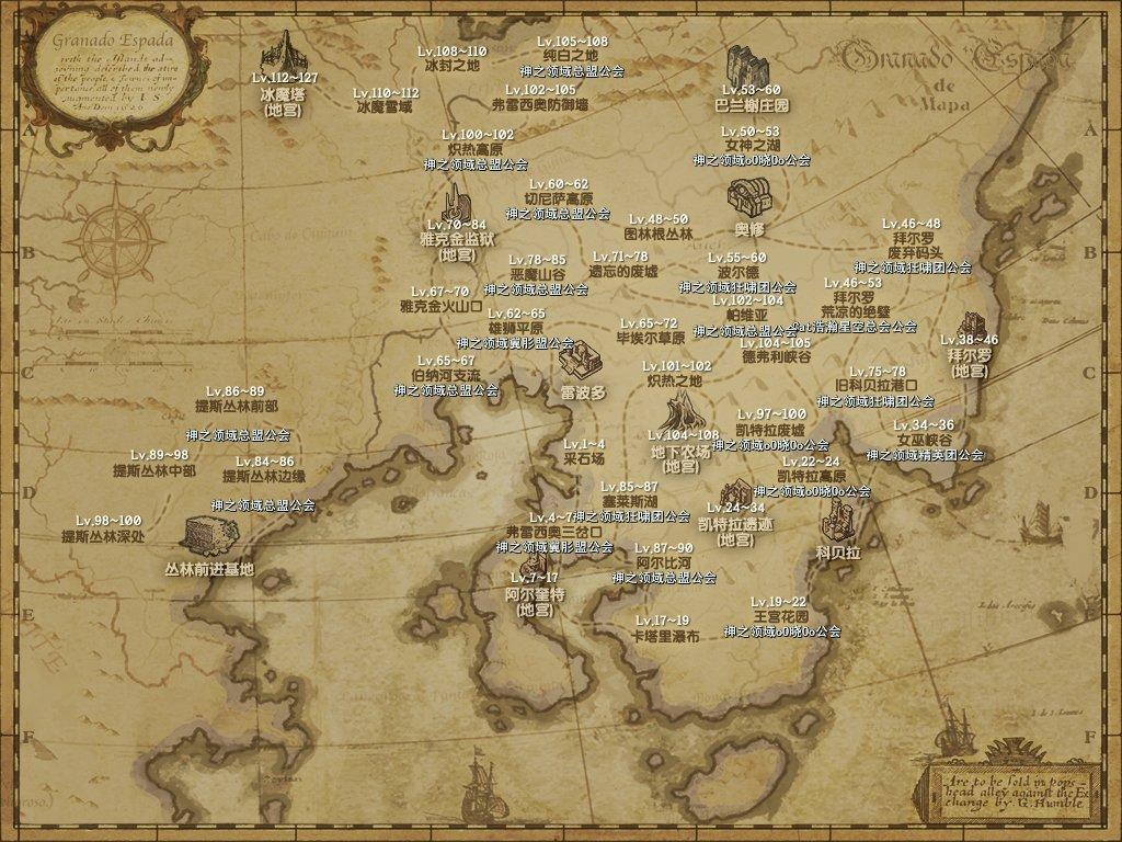 神之领域总盟 9 59 神之领域狂啸团 4 28 神之领域翼彤盟 2 13 嚣张图片